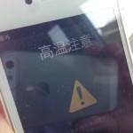 「鬼の霍乱(かくらん)」の正しい使い方 ~iPhoneが熱中症になるのは鬼の霍乱?