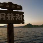 「北」という漢字の字源で知る「敗北」「背走」の秘密 ~北海道の由来とは