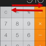iPhoneの電卓に間違って入力した数字を修正する方法
