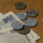 「課金する」「寄付する」「募金する」という言葉の意味と誤用に注意!