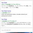 動画ダウンロード プラス
