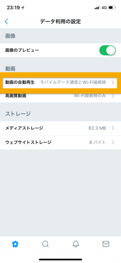 twitter_iphone_3