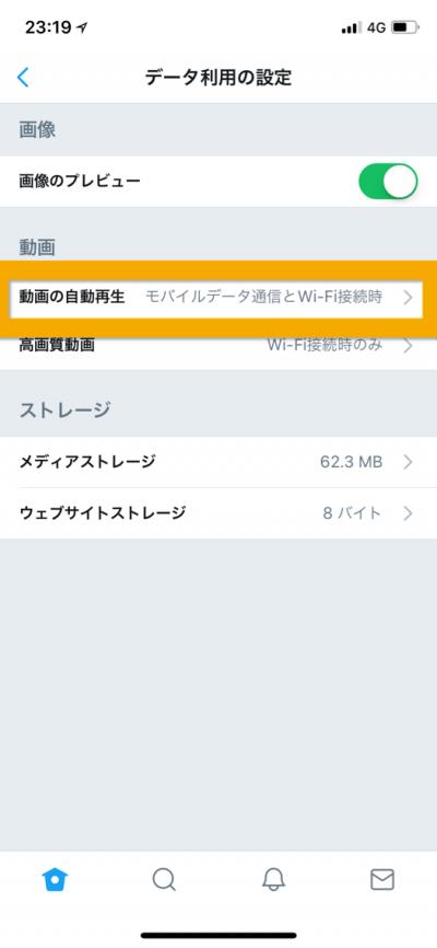 twitter_iphone_3